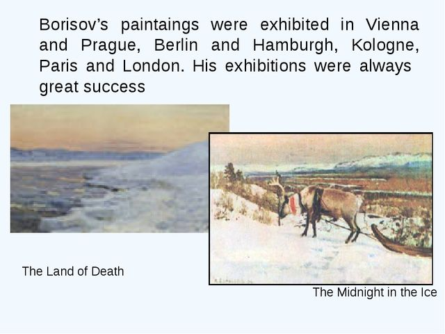 Borisov's paintaings were exhibited in Vienna and Prague, Berlin and Hamburgh...