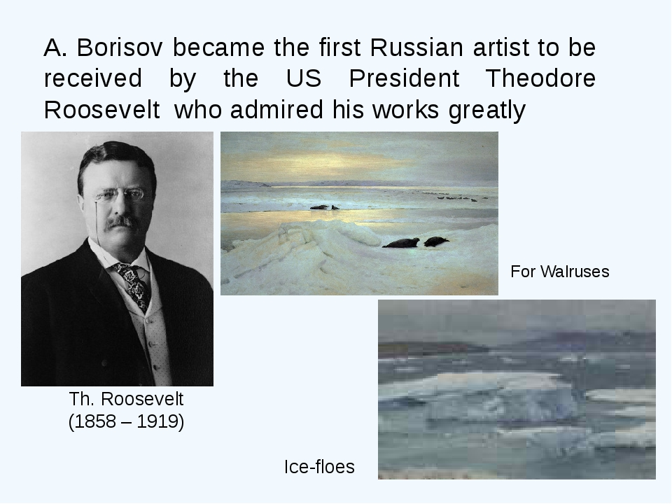 A. Borisov became the first Russian artist to be received by the US President...