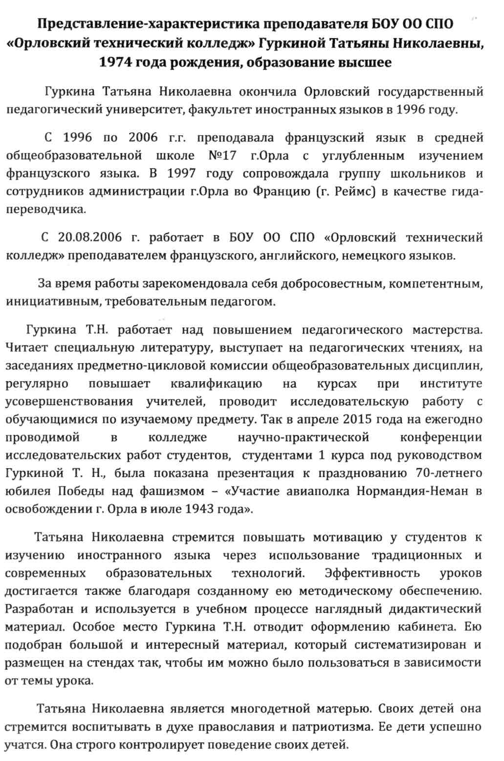 hello_html_m422de340.jpg