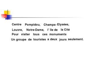 Pompidou, Notre-Dame, l' île de Centre Champs- Louvre, la Cité Pour visiter t