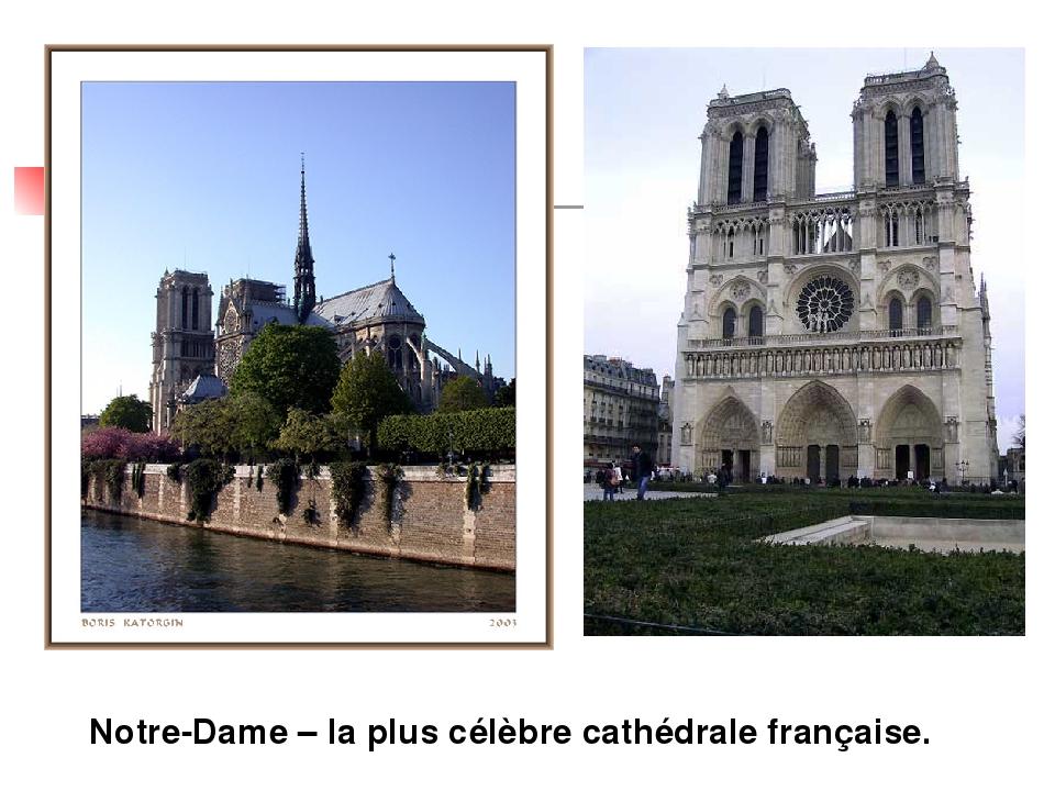 Notre-Dame – la plus célèbre cathédrale française.