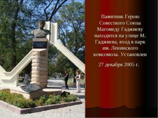 Памятник Герою Совесткого Союза Магомеду Гаджиеву находится на улице М. Гаджи