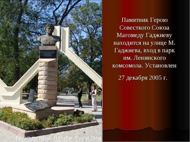 Памятник Герою Совесткого Союза Магомеду Гаджиеву находится на улице М. Гаджи...