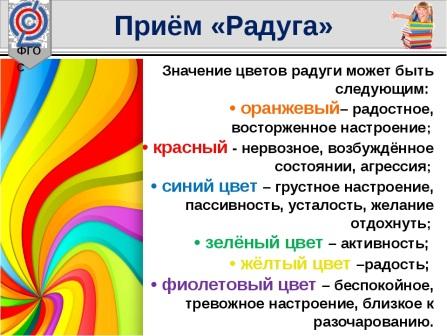 hello_html_59808f83.jpg