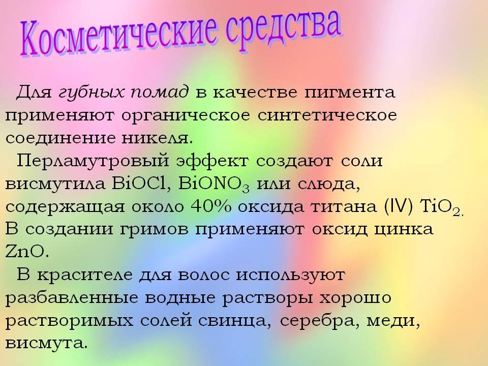 hello_html_27176fc2.jpg