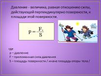 hello_html_5e872ce1.png