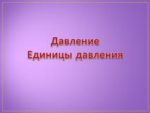 hello_html_6fb7f505.png