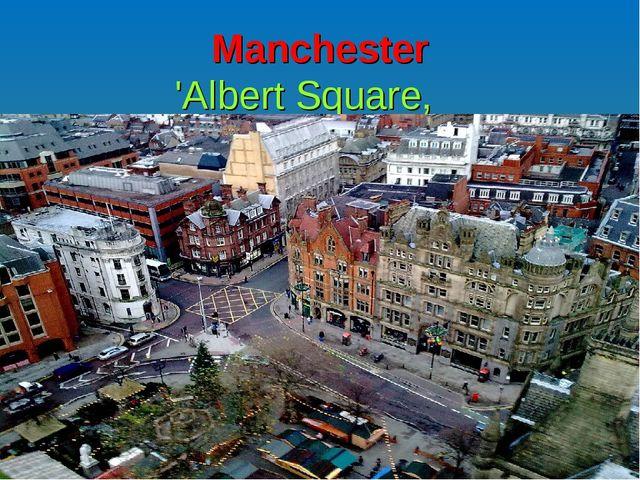 Manchester 'Albert Square,