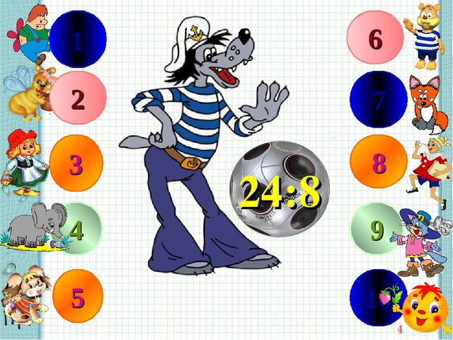 6 7 8 9 10 1 2 3 4 5