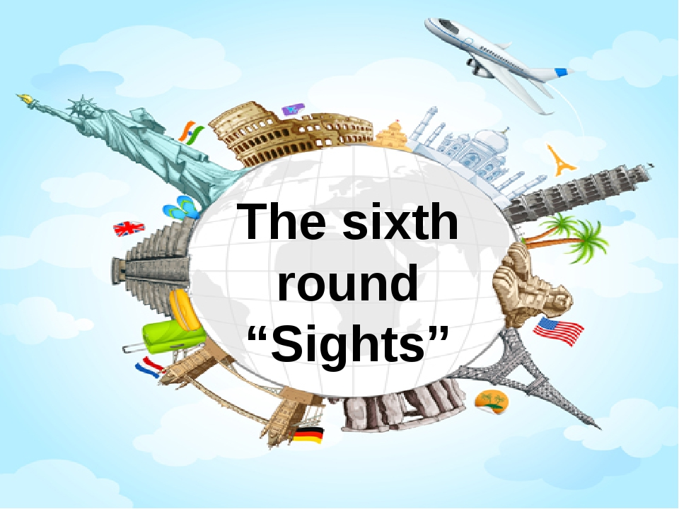 "The sixth round ""Sights"""