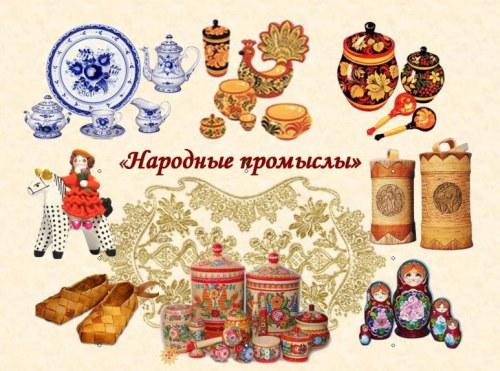 народные промыслы россии платки