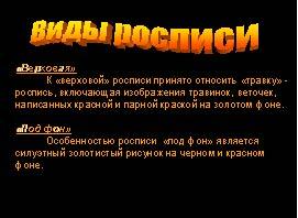 hello_html_2b37e26a.jpg