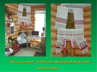 """The red corner"" with icons, theological books and an icon lamp"