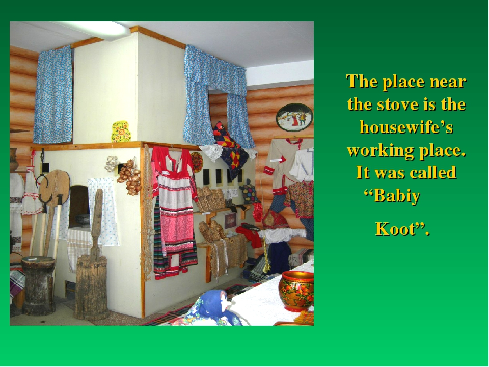 "The place near the stove is the housewife's working place. It was called ""Bab..."