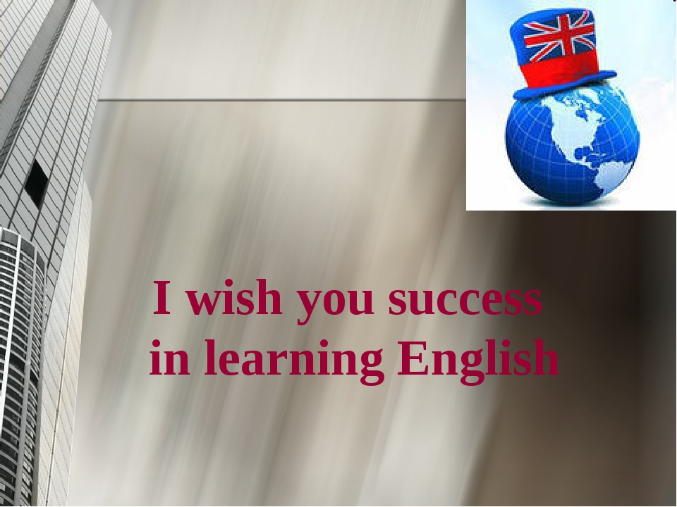I wish you success in learning English