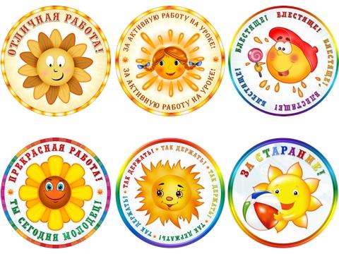 Где можно купить медальки для детей для награждения - pitomec64.ru