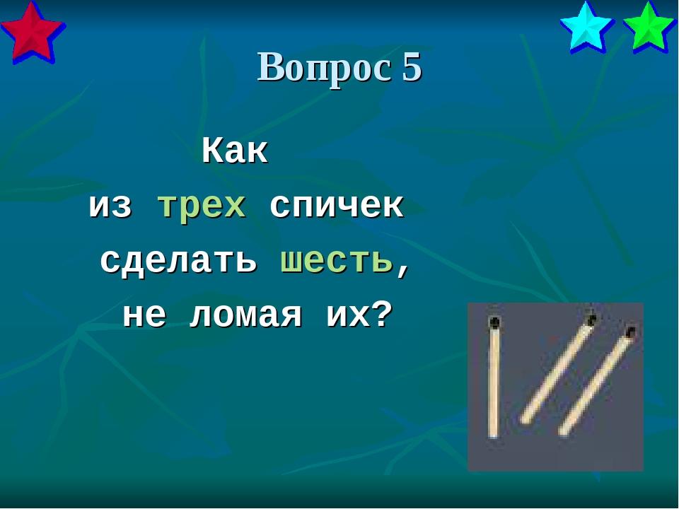 """Внеклассное мероприятие """"Математический марафон"""""""