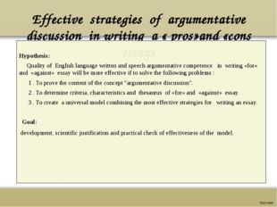 Effective strategies of argumentative discussion in writing a « pros»and «con