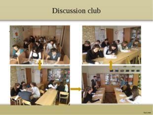 Discussion club ghryhr