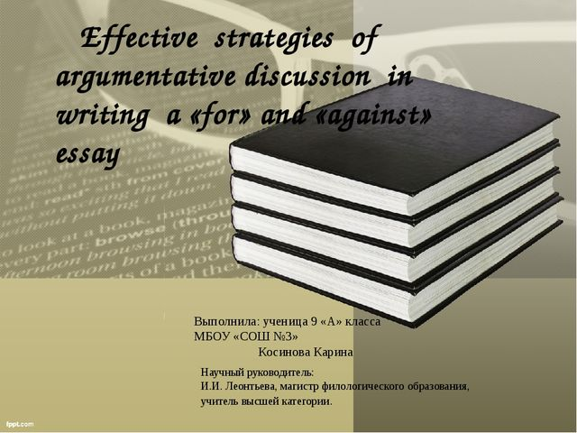 Effective strategies of argumentative discussion in writing a «for» and «aga...