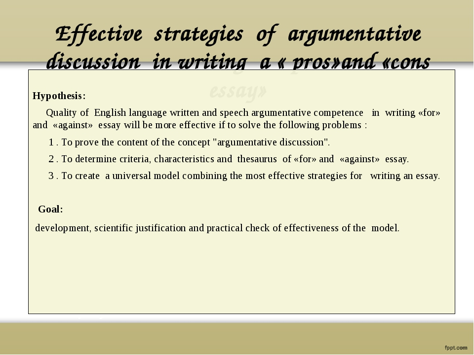 Effective strategies of argumentative discussion in writing a « pros»and «con...