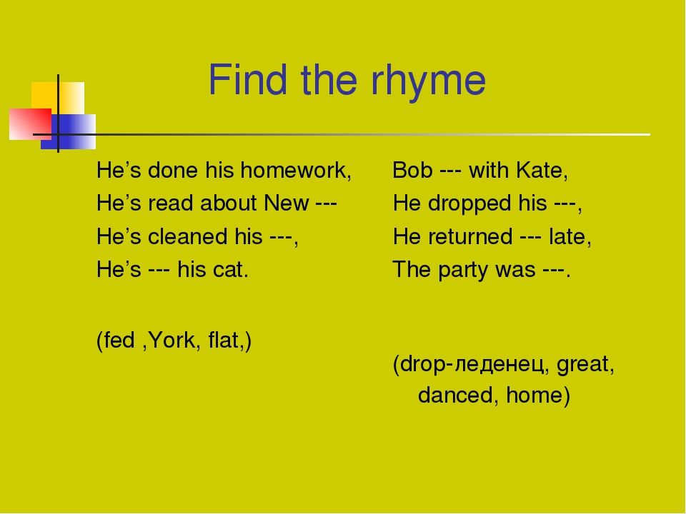 Find the rhyme He's done his homework, He's read about New --- He's cleaned...