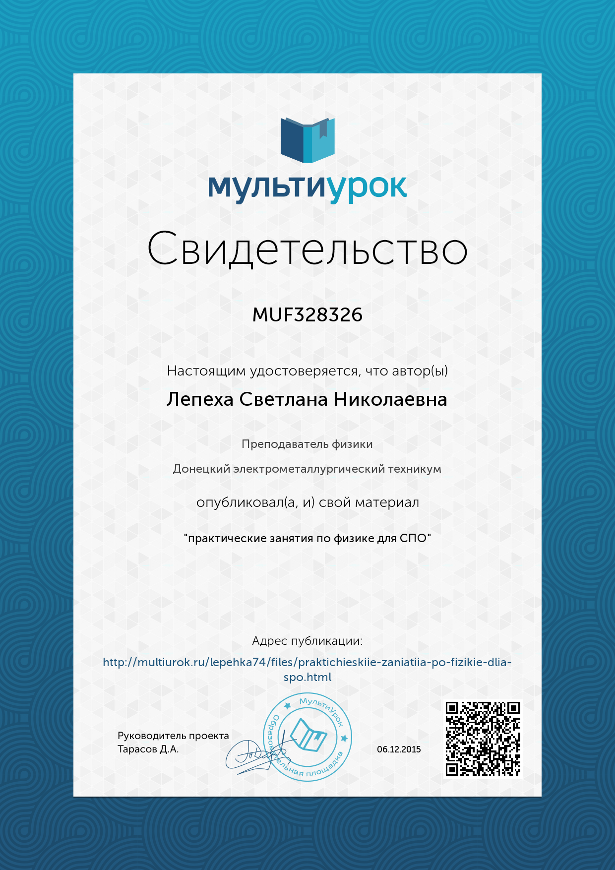 hello_html_217cf748.png