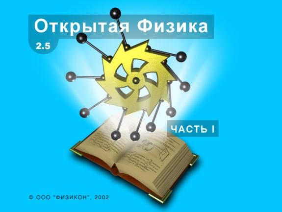 hello_html_m3b87d03c.jpg