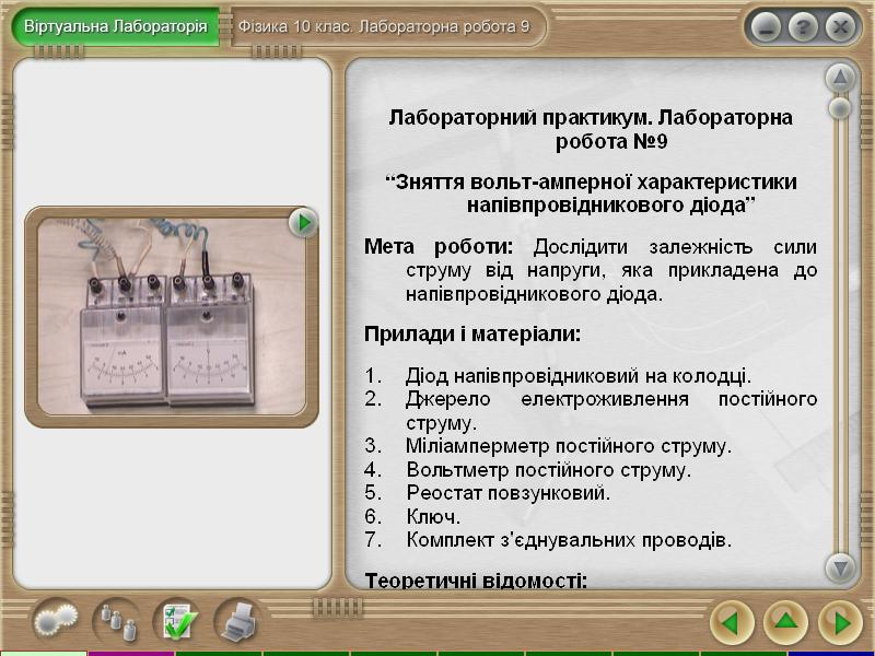 hello_html_mca7dab0.png