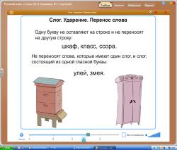 hello_html_386f8b68.png