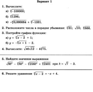 hello_html_m7142d00d.png