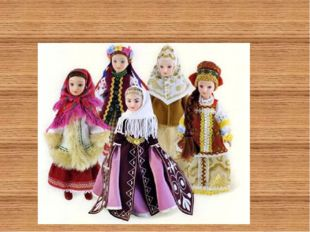 Зал «Кукол»