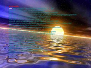 Источники: фон http://images03.olx.ru/ui/4/06/33/66250333_5----.jpg http://ww