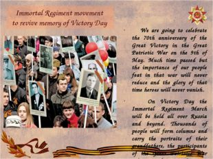 Immortal Regiment movement to revive memory of Victory Day We are going to ce