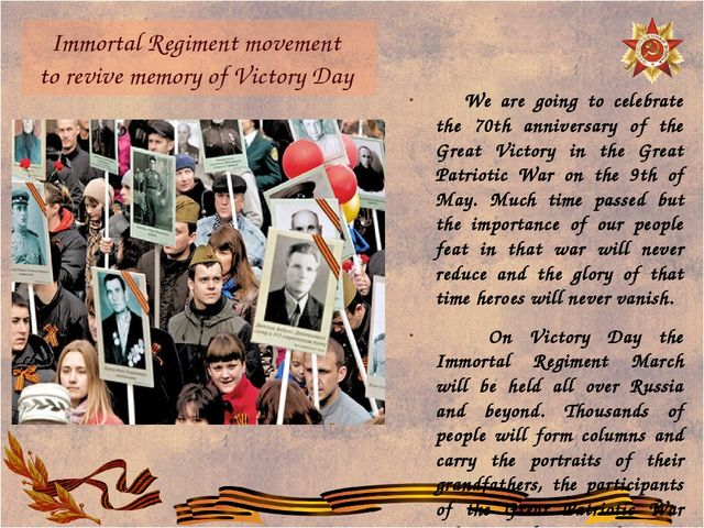 Immortal Regiment movement to revive memory of Victory Day We are going to ce...