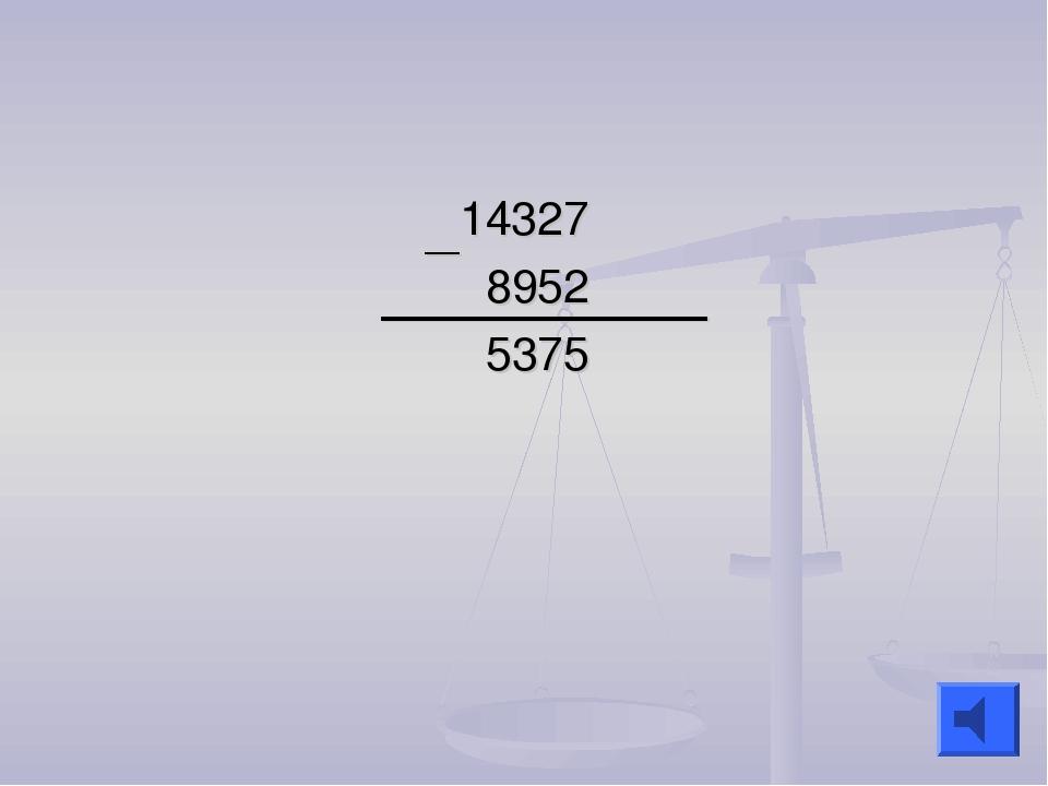 14327 8952 5375