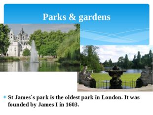 St James`s park is the oldest park in London. It was founded by James I in 16