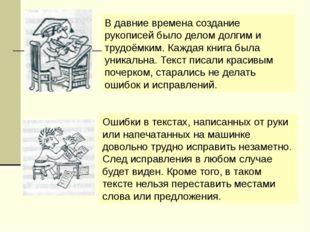 Проверка Меня зовут Кузякин Вася, Всех грамотней пишу я в классе! Большой люб