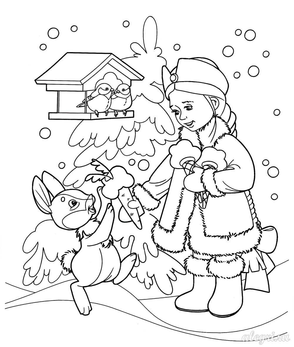 Новогодняя раскраска из сказок