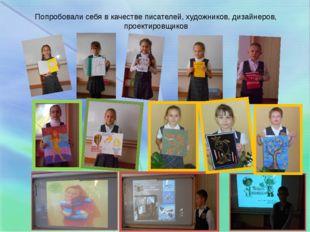 Встреченск В этом городе мы встретились с профессионалами своего дела: инспек