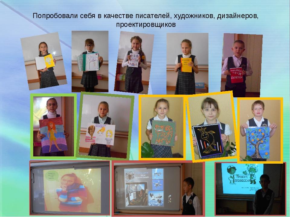 Встреченск В этом городе мы встретились с профессионалами своего дела: инспек...