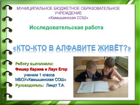 hello_html_445cb496.png