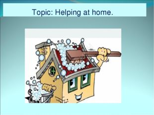 Topic: Helping at home.