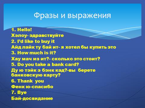 hello_html_m1b055f28.png