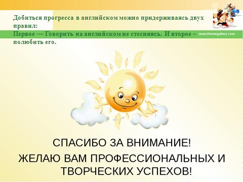 hello_html_m2e4fc332.png