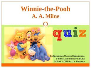 Winnie-the-Pooh A. A. Milne Бобровицкая Оксана Николаевна Учитель английского