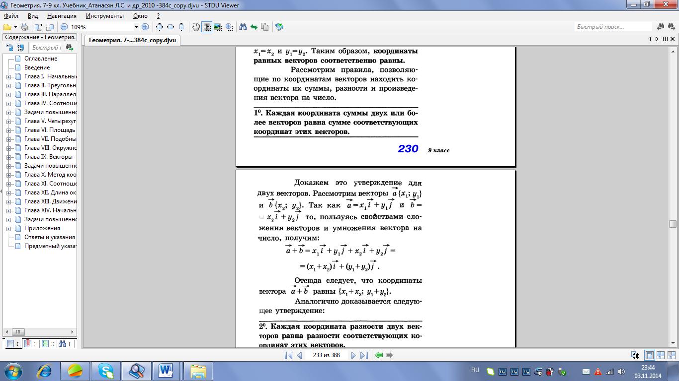 hello_html_26de15ab.png