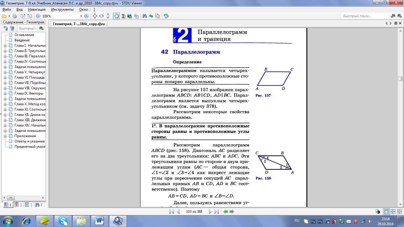 hello_html_2c61638b.png