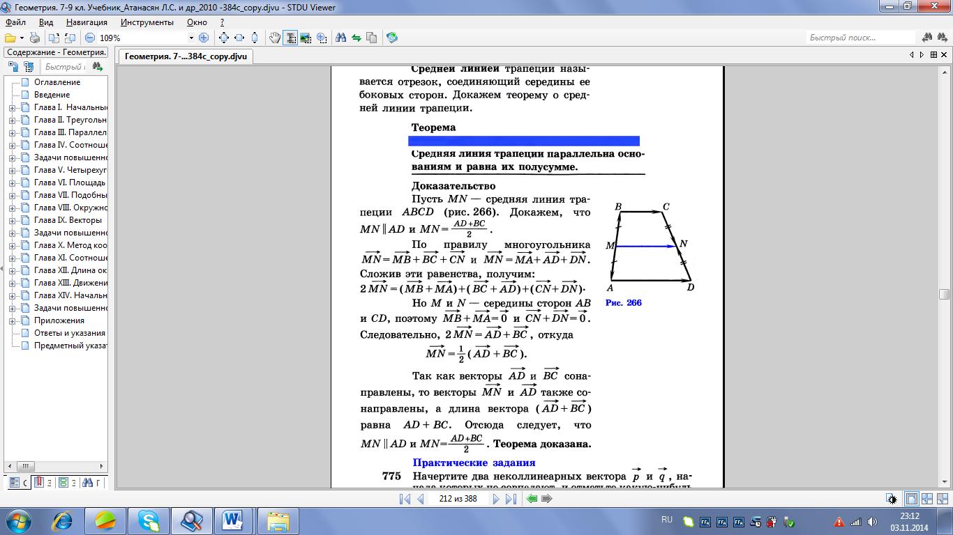hello_html_5d4ec7f5.png