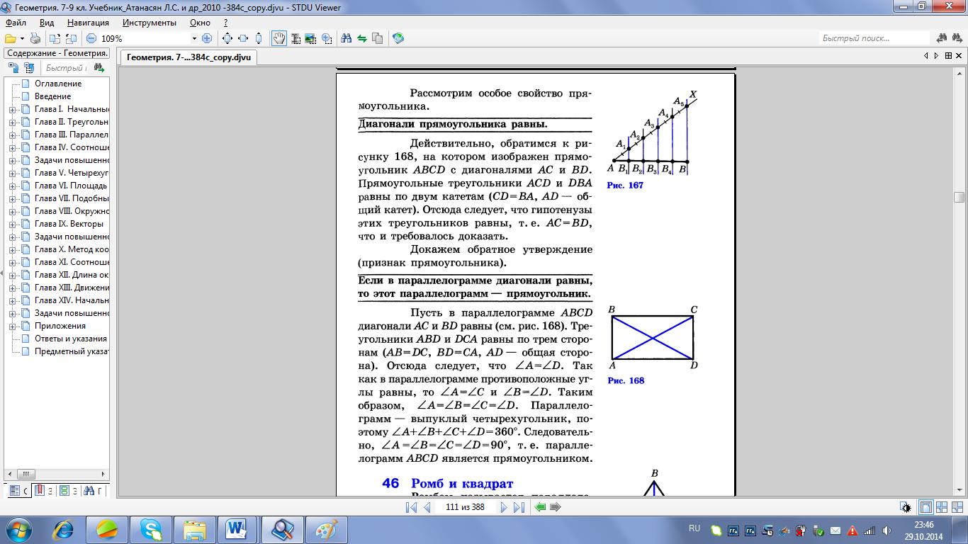 hello_html_64083cf0.png